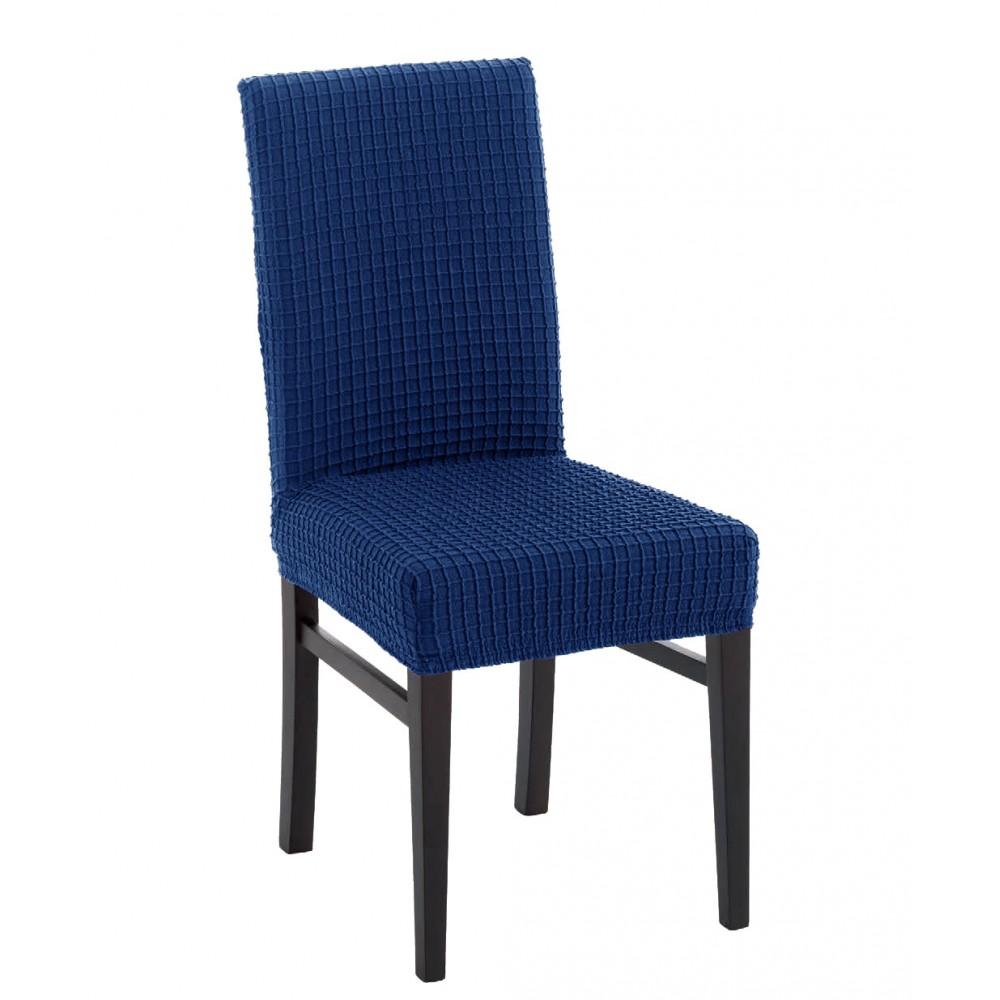 Σετ (2τμχ) Ελαστικά Καλύμματα Καρέκλας Διπλής ελαστικότητας με πλάτη Canada CB037-BLU