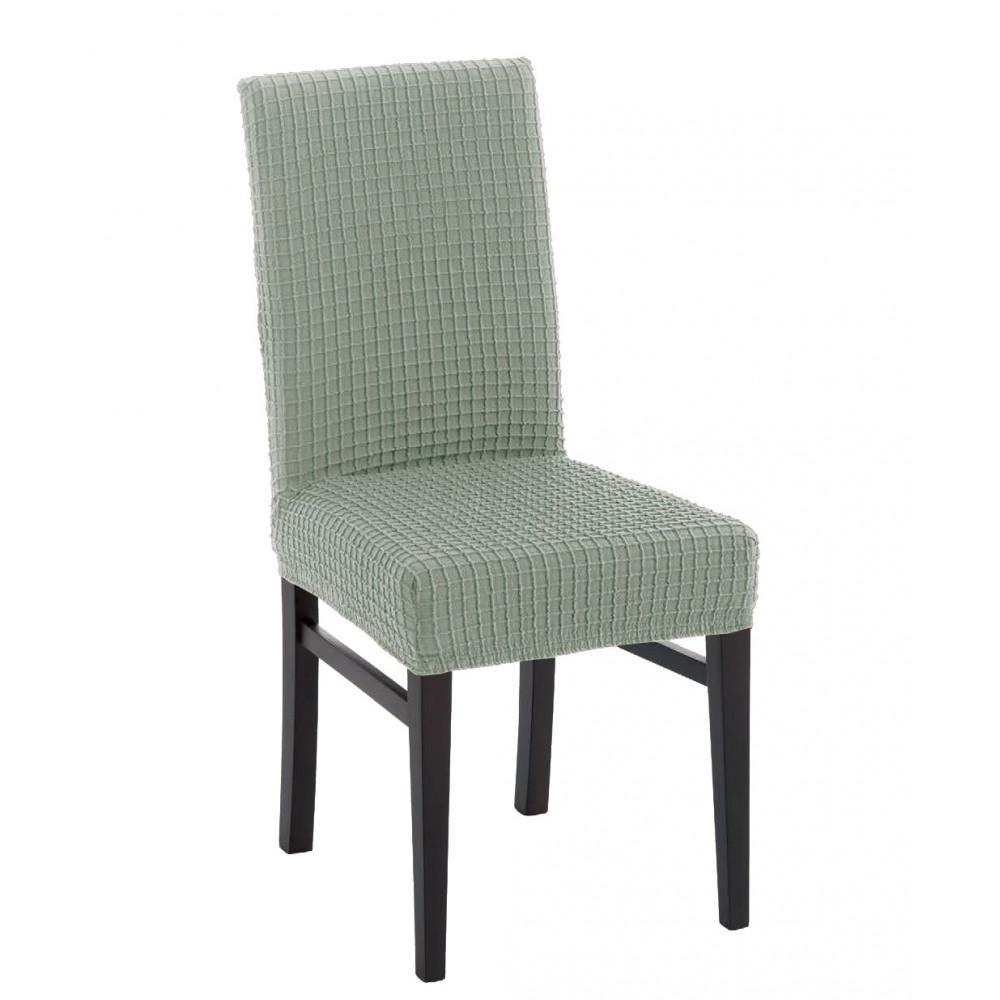 Σετ (2τμχ) Ελαστικά Καλύμματα Καρέκλας Διπλής ελαστικότητας με πλάτη Canada CB037-GRN