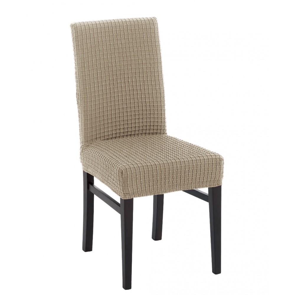 Σετ (2τμχ) Ελαστικά Καλύμματα Καρέκλας Διπλής ελαστικότητας με πλάτη Canada CB037-LN