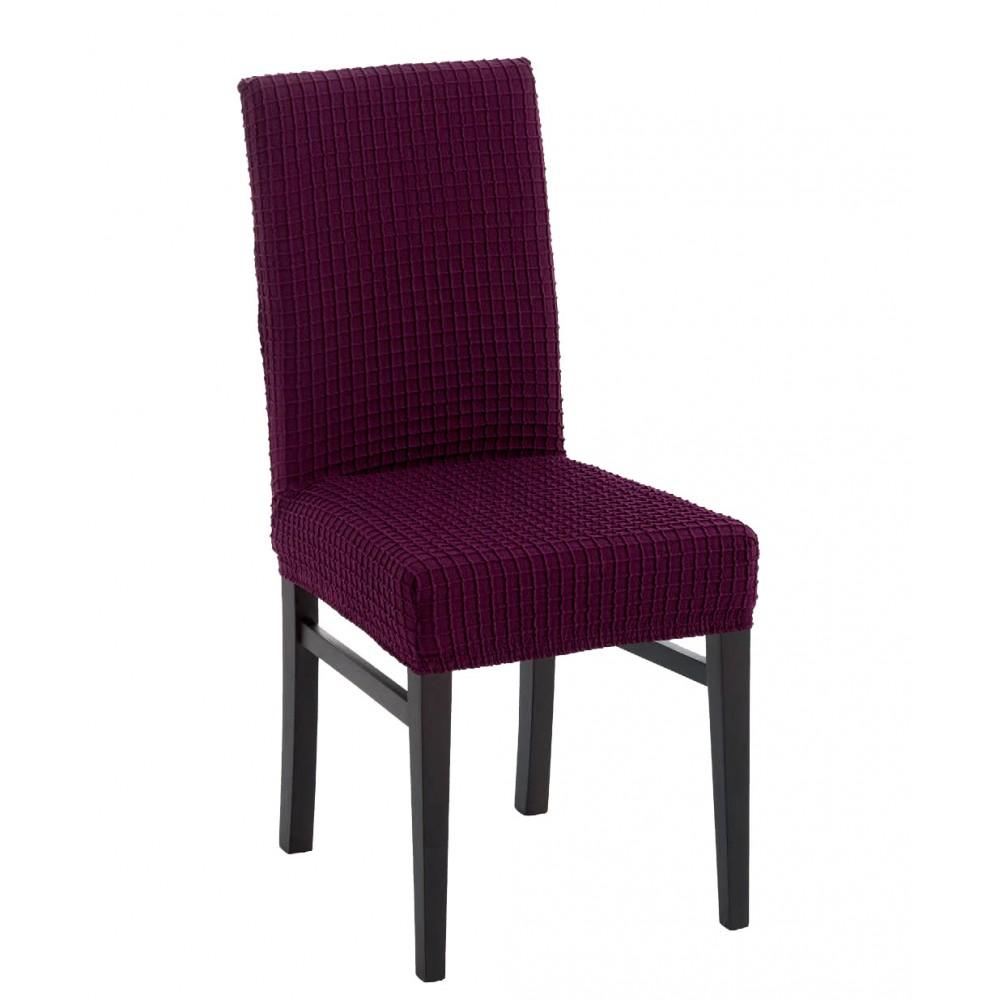 Σετ (2τμχ) Ελαστικά Καλύμματα Καρέκλας Διπλής ελαστικότητας με πλάτη Canada CB037-PR