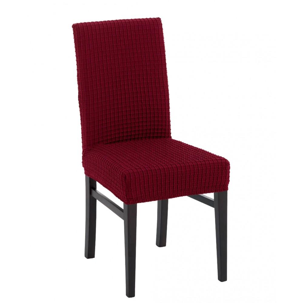 Σετ (2τμχ) Ελαστικά Καλύμματα Καρέκλας Διπλής ελαστικότητας με πλάτη Canada CB037-R