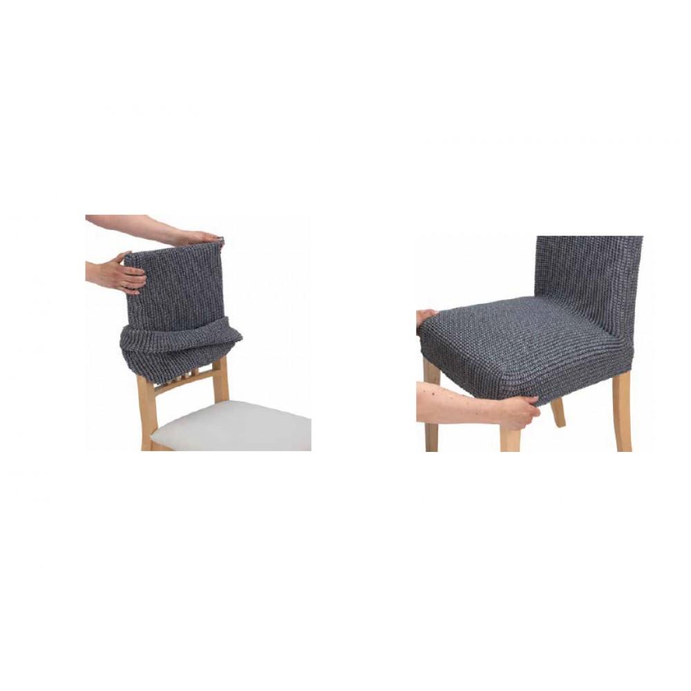 Σετ (2τμχ) Ελαστικά Καλύμματα Καρέκλας Διπλής ελαστικότητας με πλάτη Canada CB037-BL