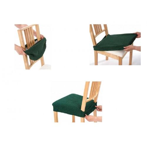 Σετ (6τμχ) Ελαστικά Καλύμματα Καθίσματος Καρέκλας Line KK047-IV