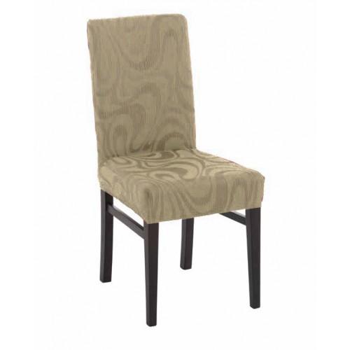Σετ (2τμχ) Ελαστικά Καλύμματα Καρέκλας με πλάτη 2τμχ DANUBIO CB021-BG