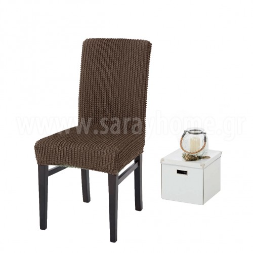 ΣΕΤ Ελαστικά Καλύμματα Καρέκλας με πλάτη και σχέδιο (6τμχ) Line CB049-BR-S
