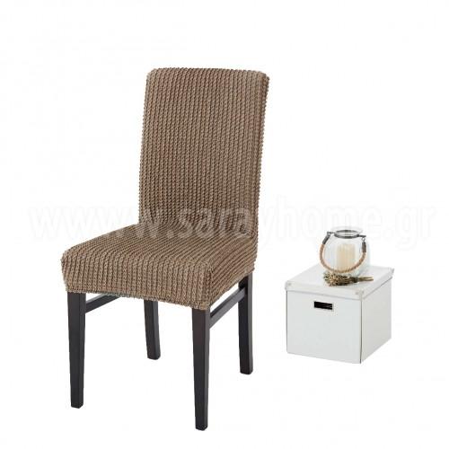 ΣΕΤ Ελαστικά Καλύμματα Καρέκλας με πλάτη και σχέδιο (6τμχ) Line CB049-GACAO-S