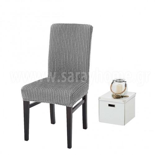 ΣΕΤ Ελαστικά Καλύμματα Καρέκλας με πλάτη και σχέδιο (6τμχ) Line CB049-GR-S