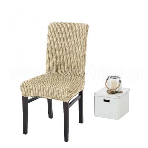 ΣΕΤ Ελαστικά Καλύμματα Καρέκλας με πλάτη και σχέδιο (6τμχ) Line CB049-I-S