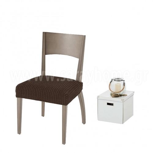 Σετ (6τμχ) Ελαστικά Καλύμματα Καθίσματος Καρέκλας Line KK049-BR