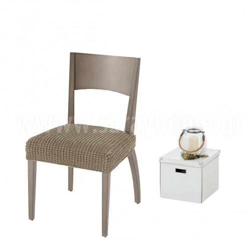 Σετ (6τμχ) Ελαστικά Καλύμματα Καθίσματος Καρέκλας Line KK049-Cacao