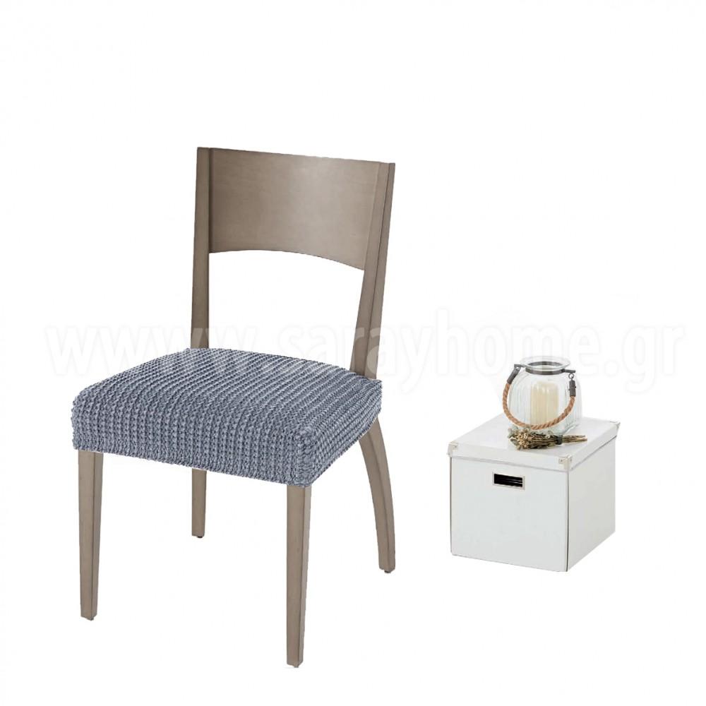 Σετ (6τμχ) Ελαστικά Καλύμματα Καθίσματος Καρέκλας Line KK049-GR