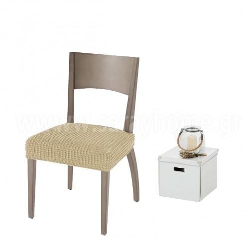 Σετ (6τμχ) Ελαστικά Καλύμματα Καθίσματος Καρέκλας Line KK049-I